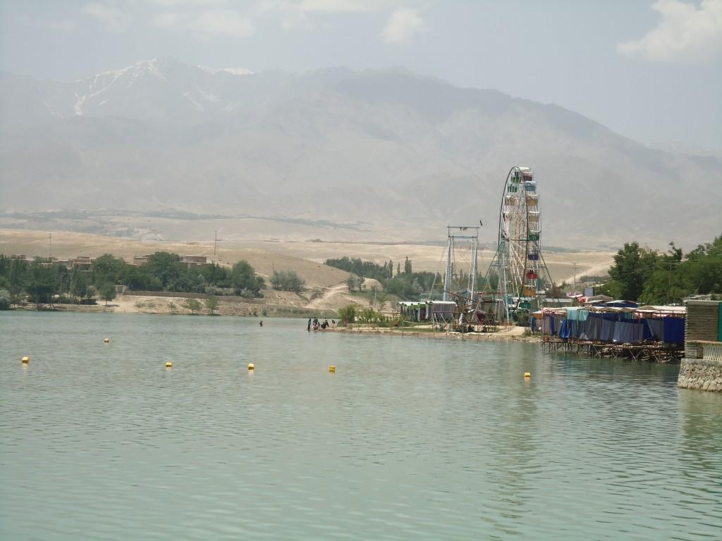 Amusement Park in Qargha