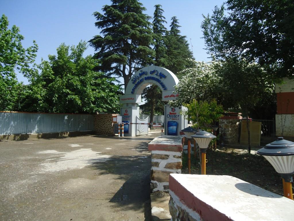 Spogmai Restaurant, Qargha