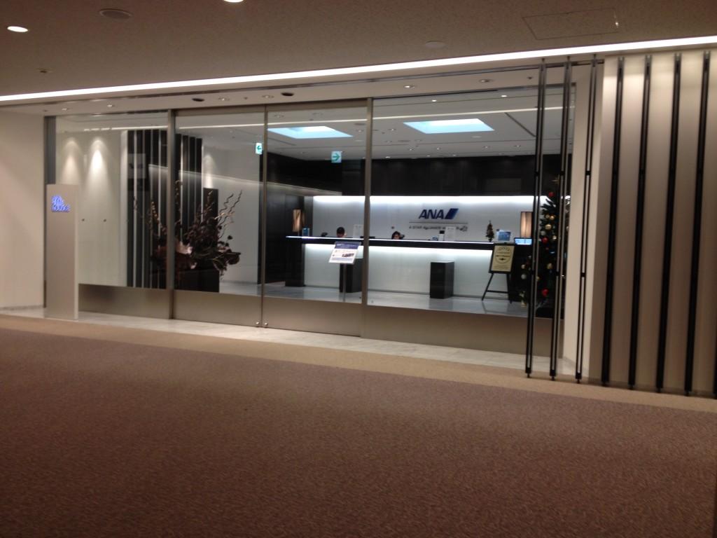 ANA First Class Lounge Narita Airport