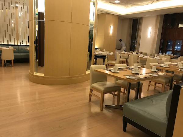 Conrad Makkah Al Mearaj Restaurant Review