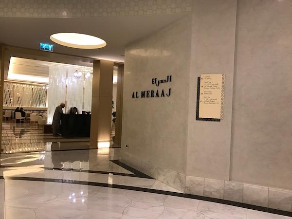 Conrad Makkah Al Mearaj Restaurant Entrance