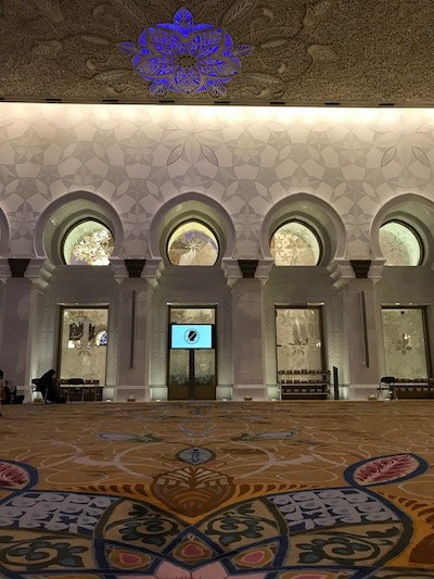 Women's Prayer Hall at the Sheikh Zayed Mosque